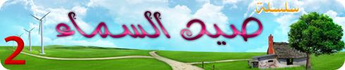 dailybarid=saydsmaa-
