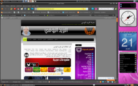 dailybarid=ubuntu-desktop