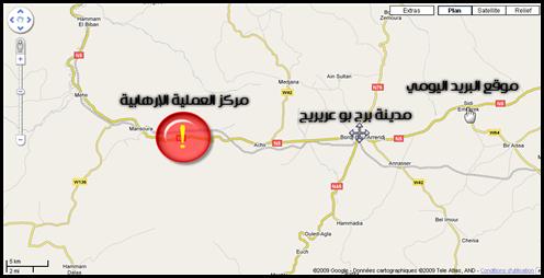 dailybarid=terroriste-mansoura